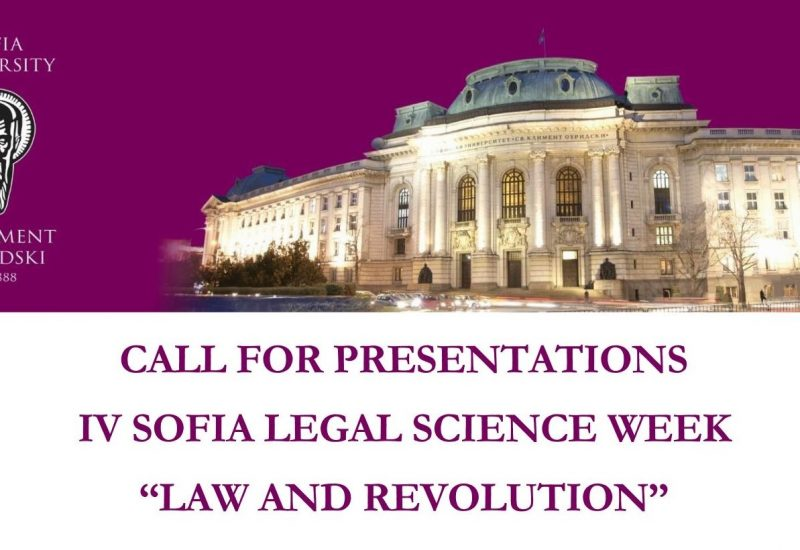 call-for-papers-IV-Sofia-Legal-Science-Week